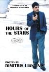 Manolis-hours